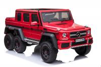 Электромобиль RiverToys Mercedes-Benz G63 AMG 4WD P777PP красный